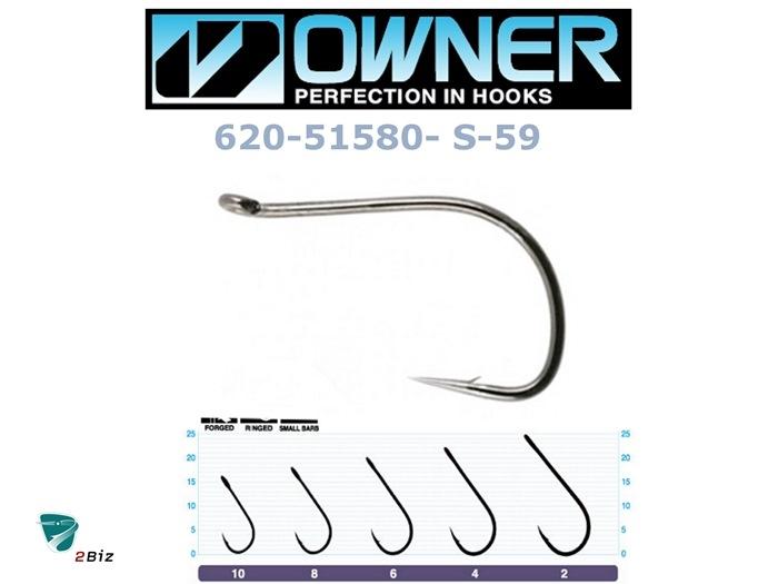 Owner S-59 Spoon Single Hook
